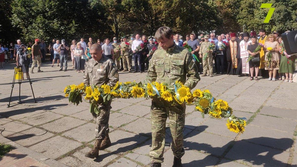 На українців чекає три вихідних дні на наступному тижні