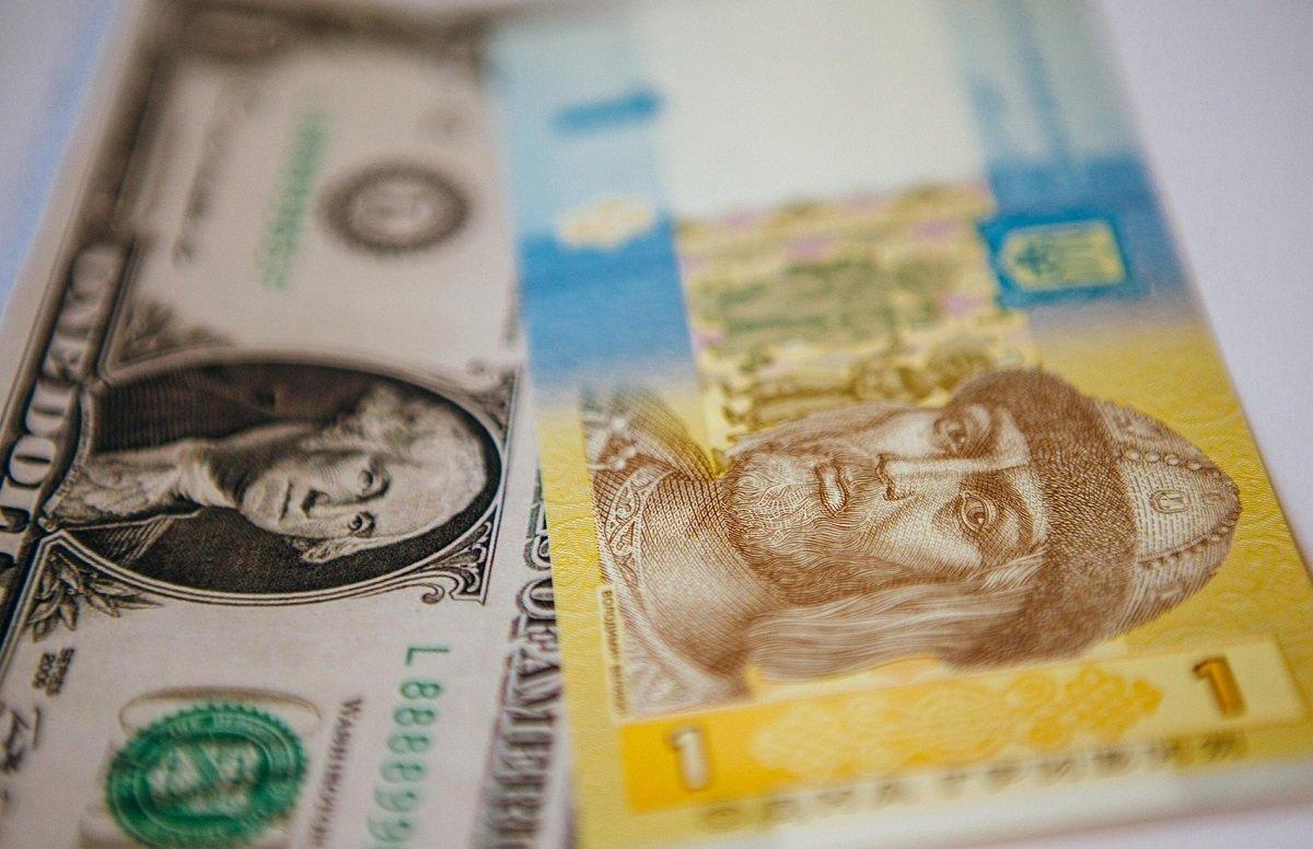 В ноябре украинскую экономику ждут новые потрясения и новый курс доллара – аналитики