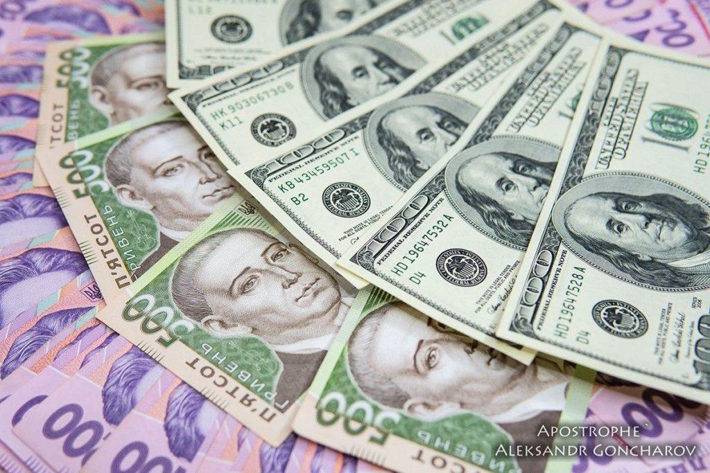 Курс доллара в ноябре начнет расти: аналитики рассказали, как изменится ситуация после выборов