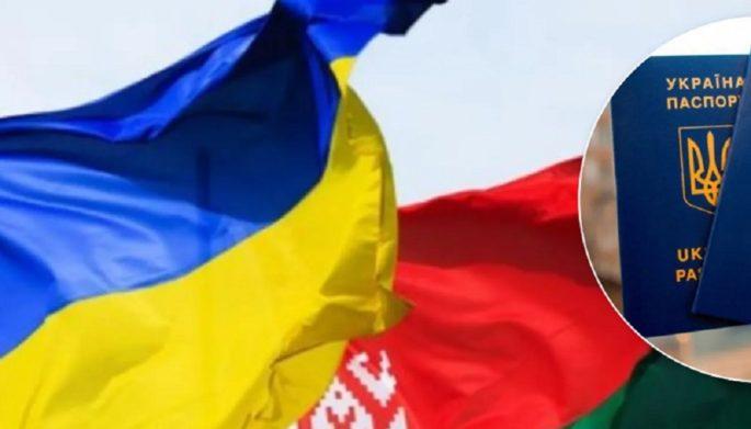 Білорусь заборонила в'їзд українцям на територію країни: що відбувається на кордоні