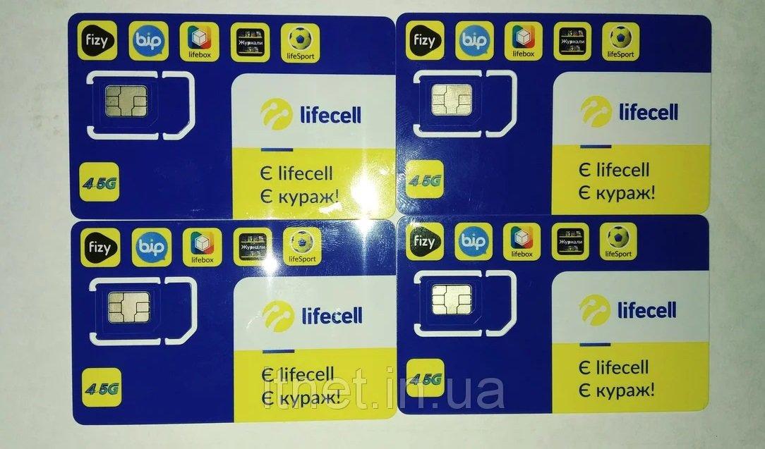 Lifecell підвищує вартість мобільного зв'язку на 30 грн: які тарифні плани подорожчають