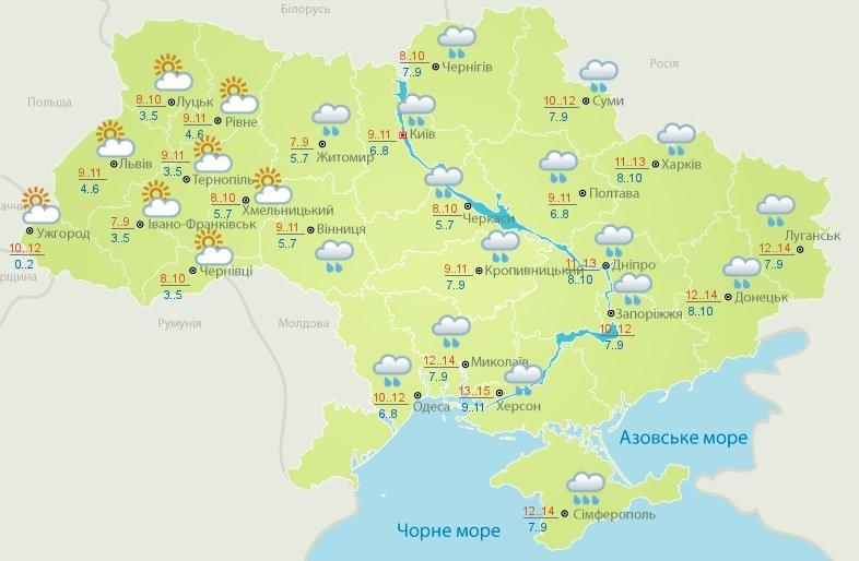 На Украину обрушатся дожди: прогноз погоды на первые дни ноября 2020 от Укргидрометцентра