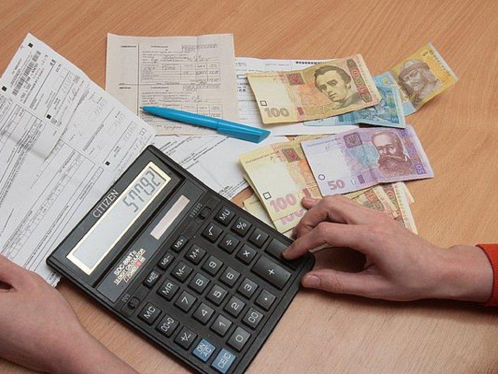 После карантина в Украине пересчитают субсидии: получателей помощи станет меньше в разы