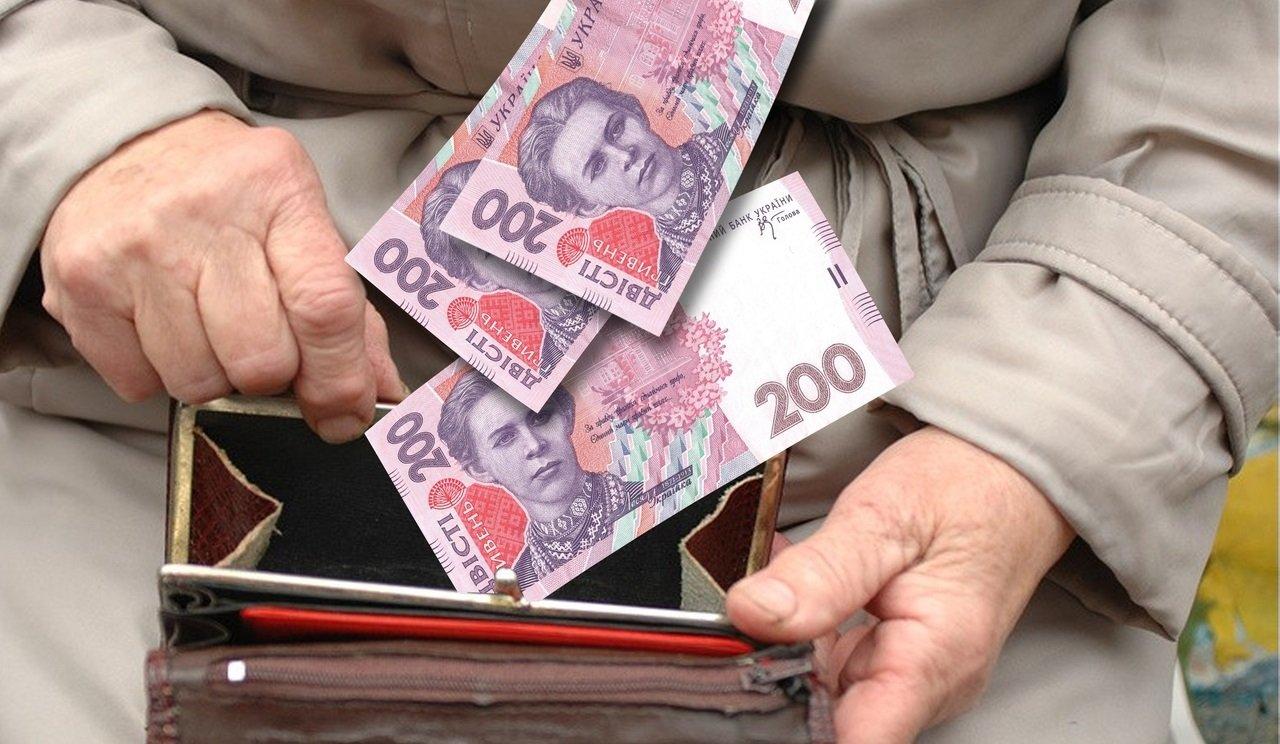 Пенсии повысят не всем: кого индексация в марте 2021 не коснется