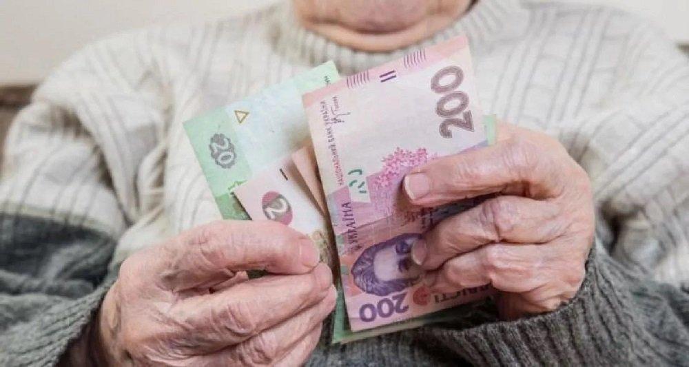 У 2021 році в Україні п'ять разів перерахують пенсії і знову підвищать пенсійний вік