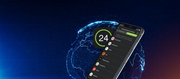 ПриватБанк сообщил об изменениях в денежных переводах через Приват24