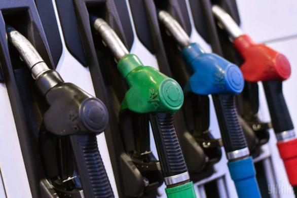 Все украинские АЗС обязали снизить цены на бензин - today.ua