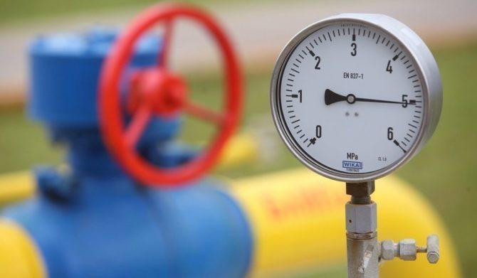 """Сколько будет стоить газ для населения этой зимой: в """"Нафтогазе"""" дали прогноз"""