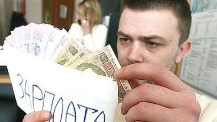 Експерти розповіли, що буде з середньою зарплатою українців до кінця року
