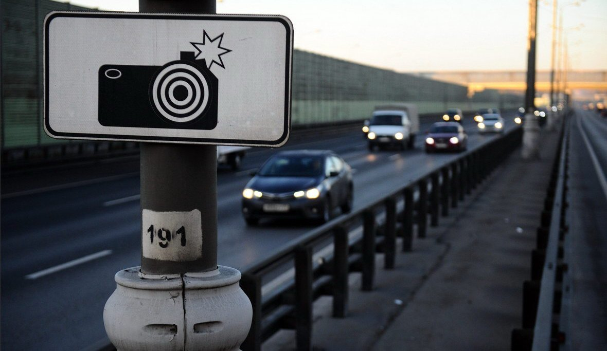 Нові ПДР: що потрібно знати водієві в 2021 році