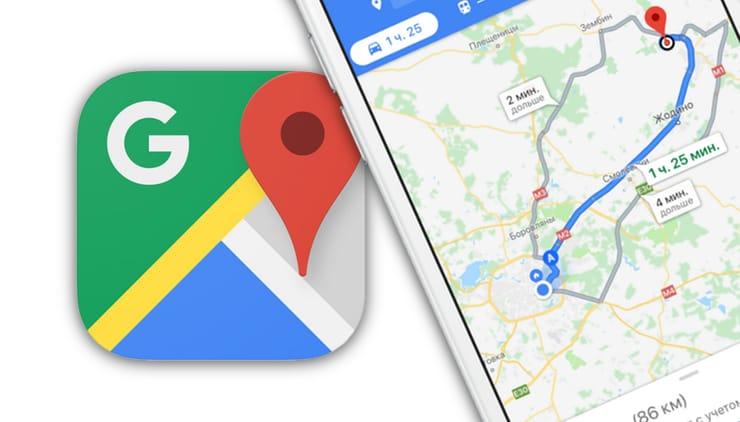 Гугл карти допоможуть людям, які побоюються коронавіруса, знайти найменш небезпечне місце