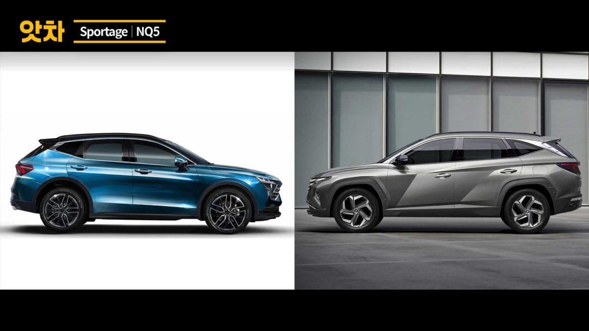 Показаны первые изображения нового Kia Sportage