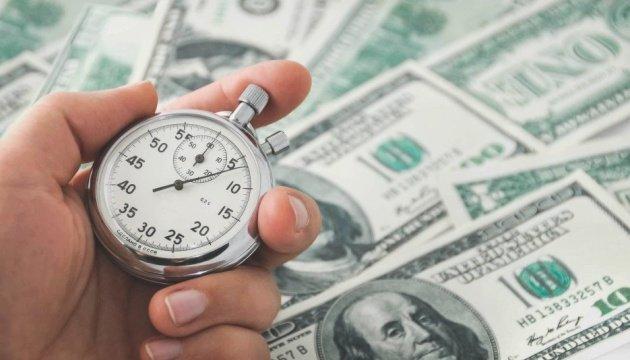 Мікрокредити в Україні видаватимуть за новими правилами: що кардинально зміниться з нового року