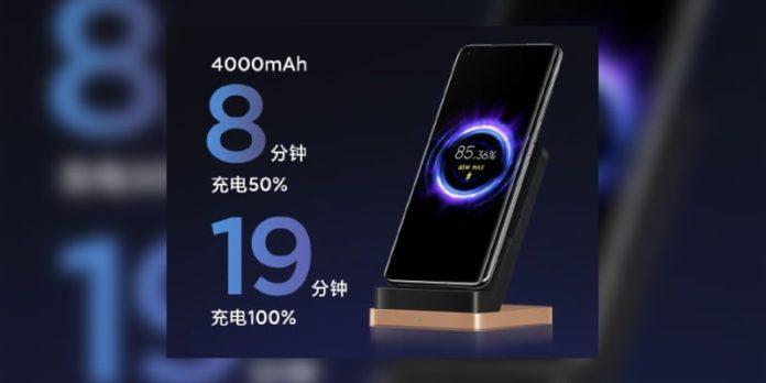 Xiaomi презентувала найшвидшу зарядку для смартфонів у світі