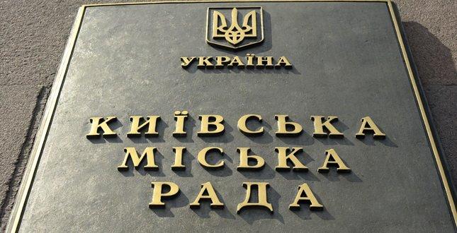 Екзит- поли на виборах у Києві – перші результати : Кличко боротиметься за крісло мера в два тури