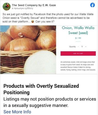 """Із соцмережі  Facebook видалили рекламу цибулі, бо вона """"занадто сексуальна"""""""