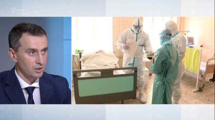 Ляшко розповів про вартість лікування в стаціонарі лікарні для хворого на коронавірус