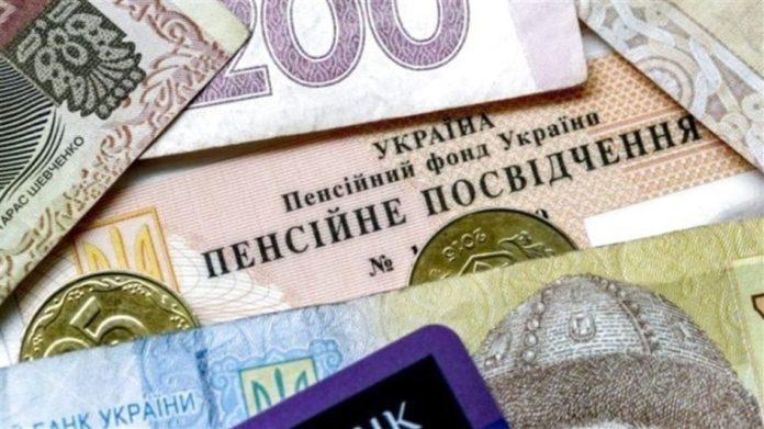 Українців при нестачі стажу залишать без пенсій вже через місяць: усі подробиці
