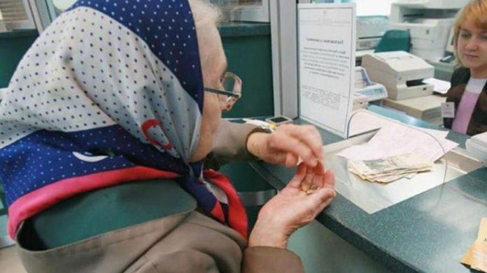 Українцям в грудні збільшили пенсії, але надбавки отримають не всі