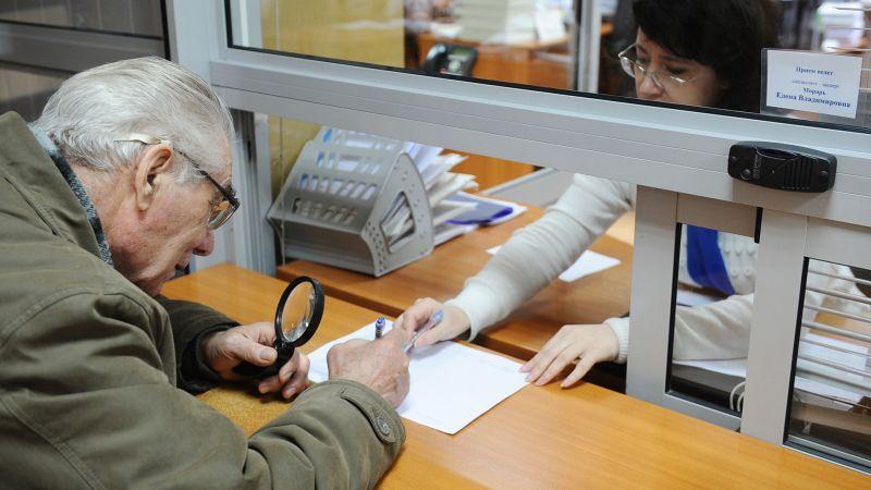 Пенсионеры, проживающие за границей, могут потерять свои пенсии в Украине