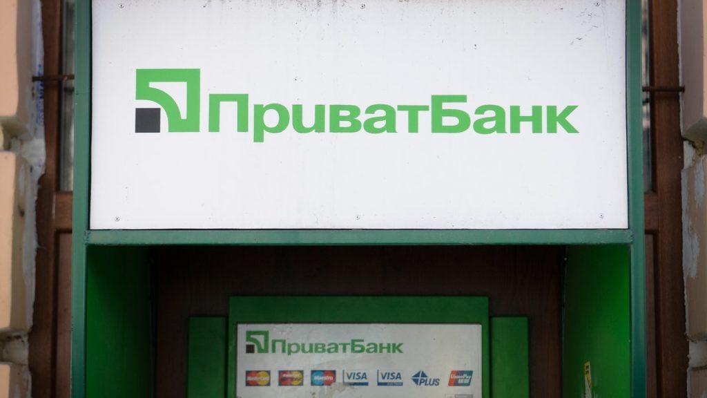 Приватбанк ввів обмеження на поповнення банківського рахунку