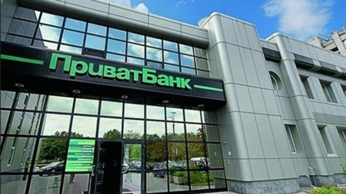 ПриватБанк, Ощадбанк и monobank усложняют правила денежных переводов: клиентам будет непросто - today.ua