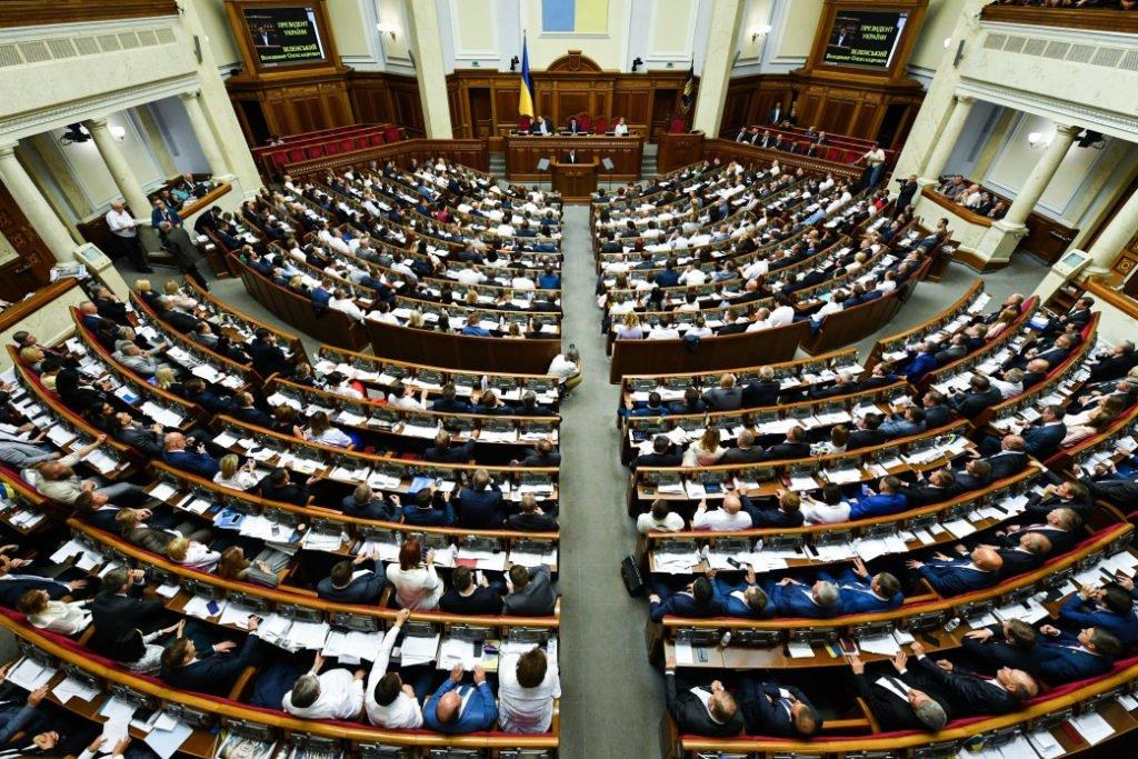 """В """"Слузі народу"""" прокоментували розпуск Верховної Ради: що може до цього призвести"""