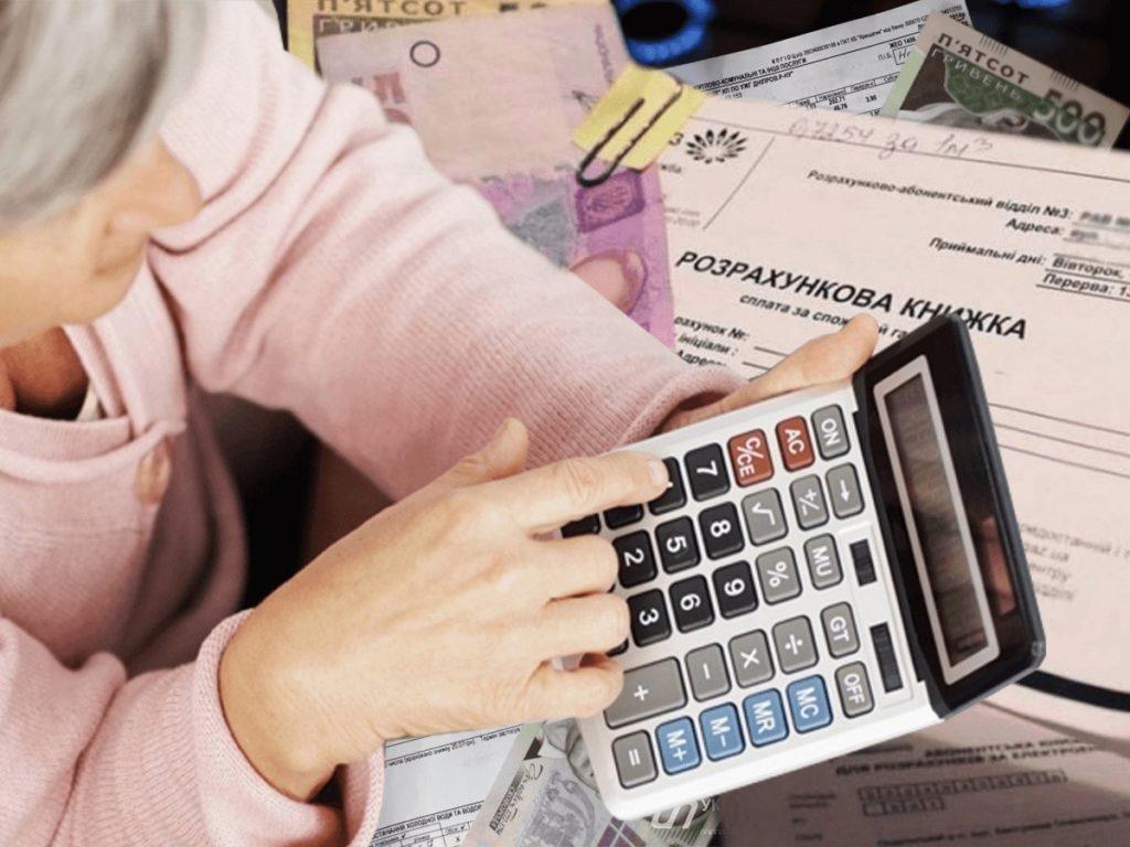 Украинцам пересчитают субсидии: кому нужно заново подать документы до 1 октября