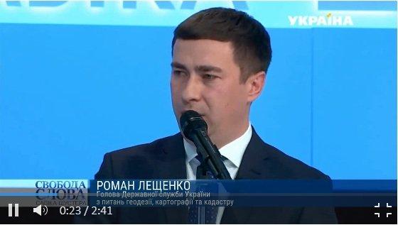 В Украине обнаружена гигантская схема хищения государственной земли: власть Зеленского готовит резонансное разоблачение
