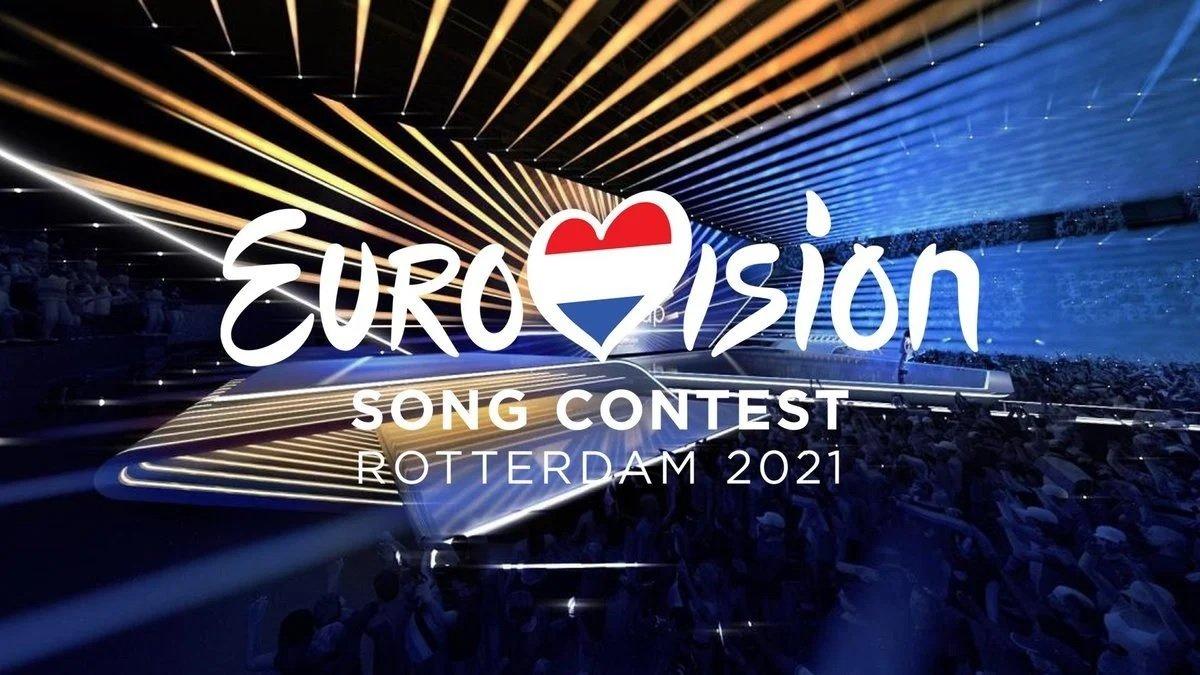 Євробачення-2021: пісенний конкурс повністю змінює правила в зв'язку з пандемією