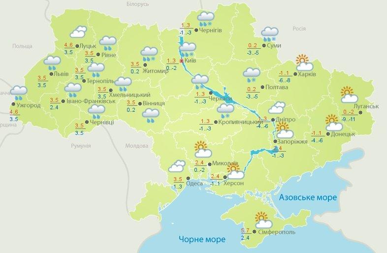 На Україну насуваються дощі зі снігом, на дорогах ожеледиця: прогноз погоди на вихідні