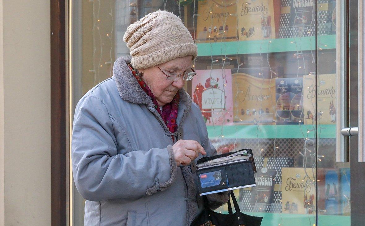 Получать пенсии и субсидии станет проще: в Украине вводят политику «единого обращения»