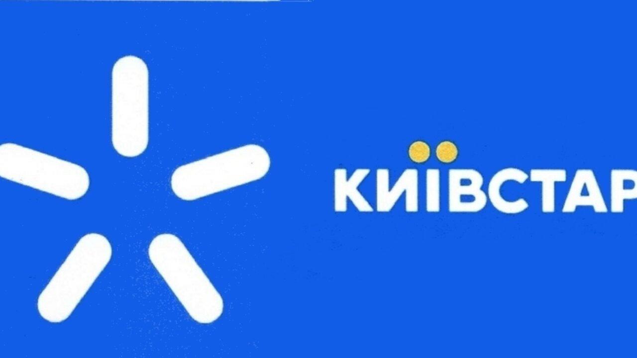 Киевстар продолжит дарить безлимитный интернет своим абонентам: условия акции