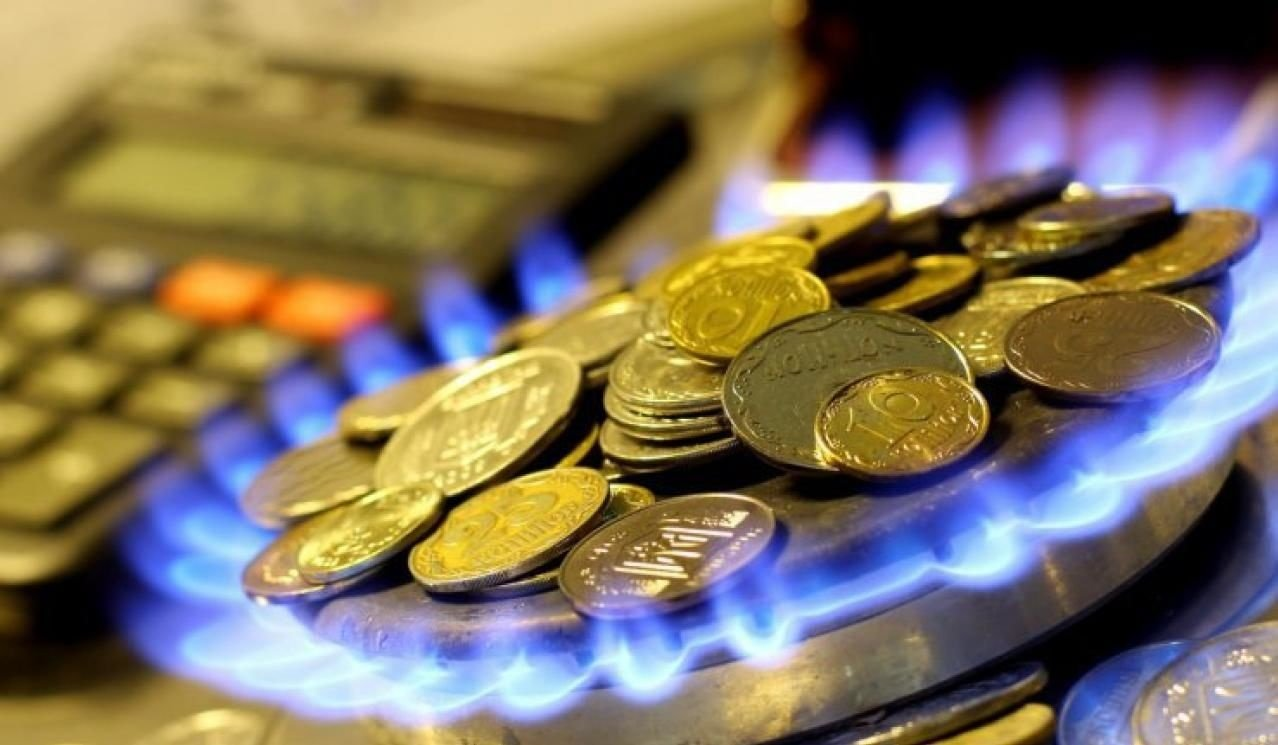 Абонплату за газ в 2021 году пересчитают: что изменится в платежных квитанциях