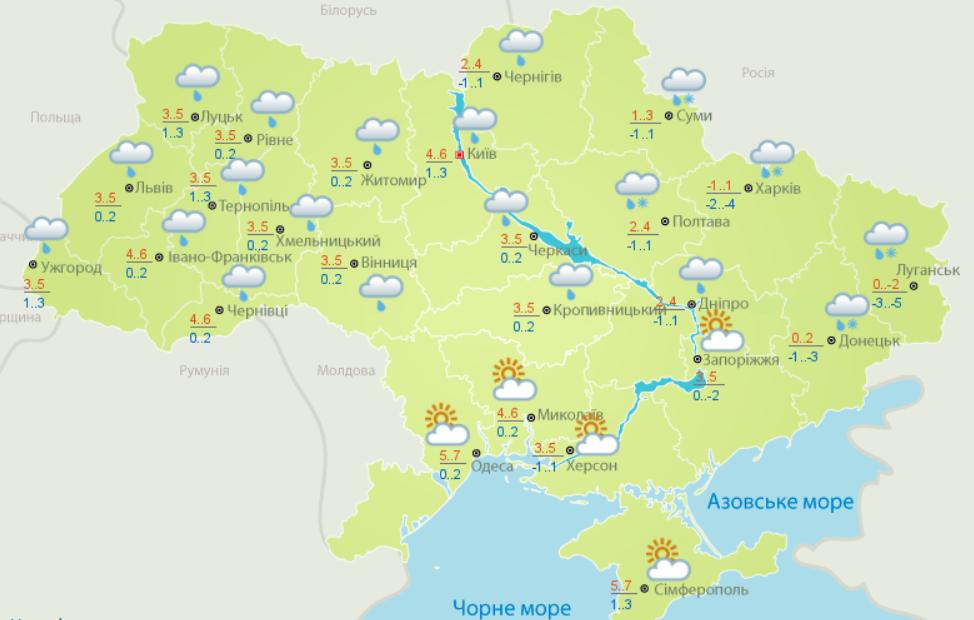 Мокрий сніг та заморозки: синоптики розповіли про погоду в областях України на початок тижня