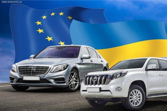 В Украину хлынет новая волна недорогих иномарок из Европы - today.ua