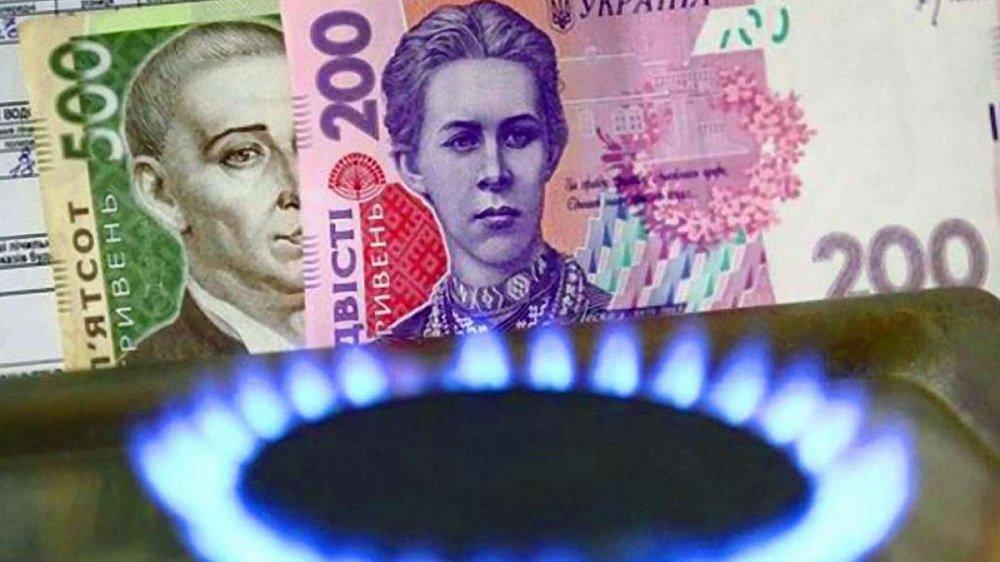"""""""Нафтогаз"""" пояснив зростання цін на газ для населення в Україні свавіллям постачальників"""