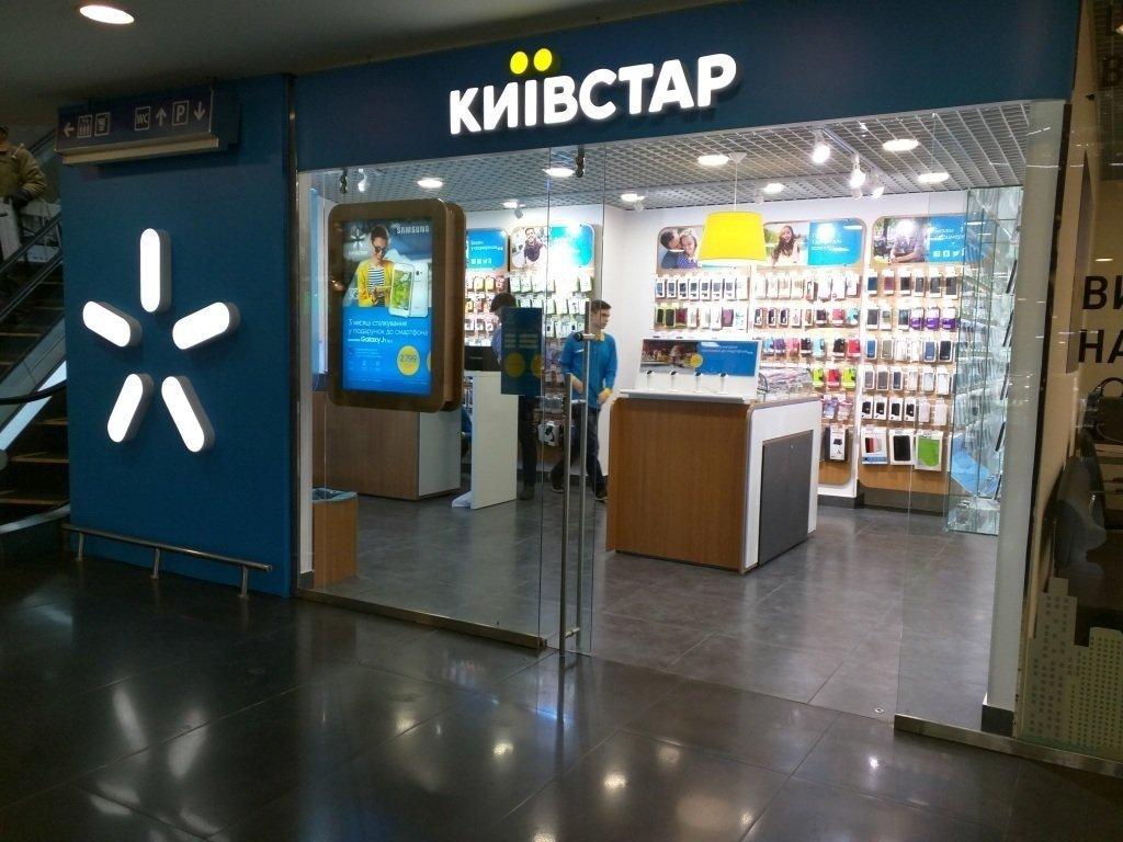 В Київстар тепер можна телефонувати безкоштовно без поповнення рахунку: як підключити нову послугу