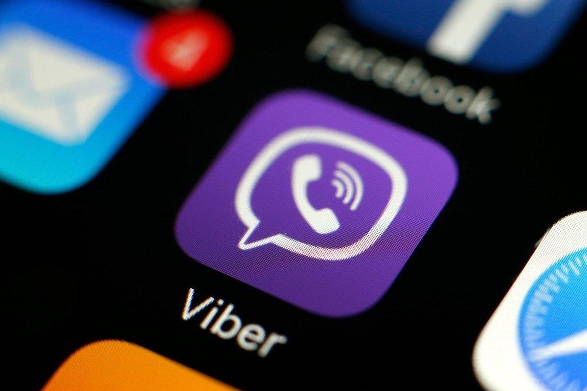 Клиенты ПриватБанка получили возможность оплачивать товары через Viber