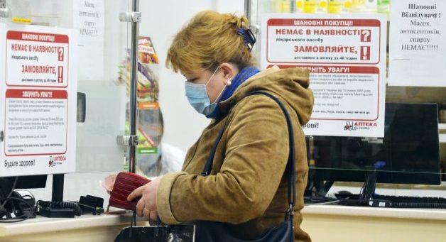 """Карантин """"вихідного дня"""": що в Україні буде працювати у разі введення обмежень"""