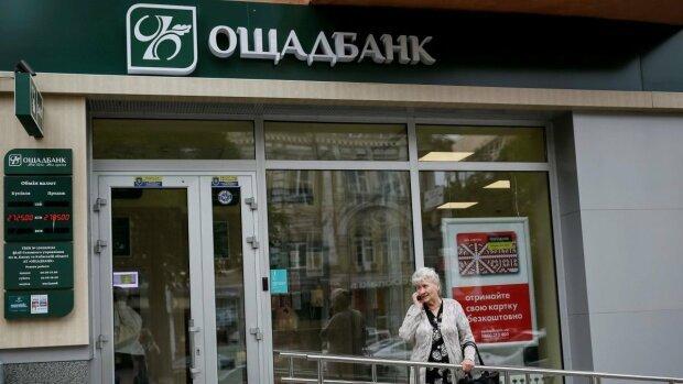 """В """"Ощадбанку"""" розповіли, як українці можуть змінити відділення для доставки пенсій"""