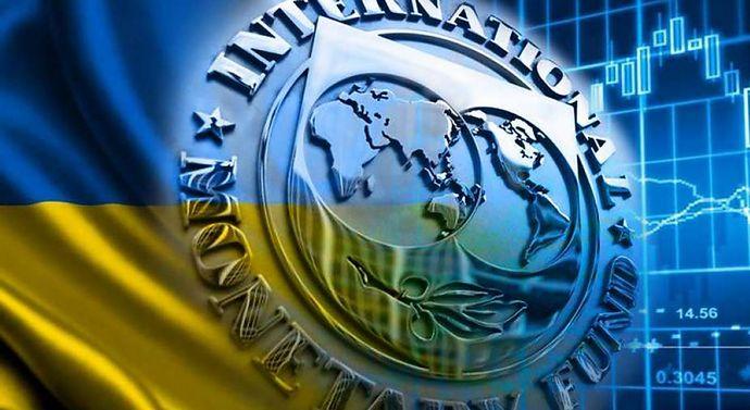 МВФ не даст денег Украине, нам отказали в экстренной помощи