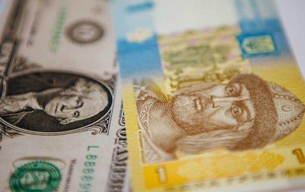 Курс долара на початку грудня продовжить рости, на це є причини - експерт