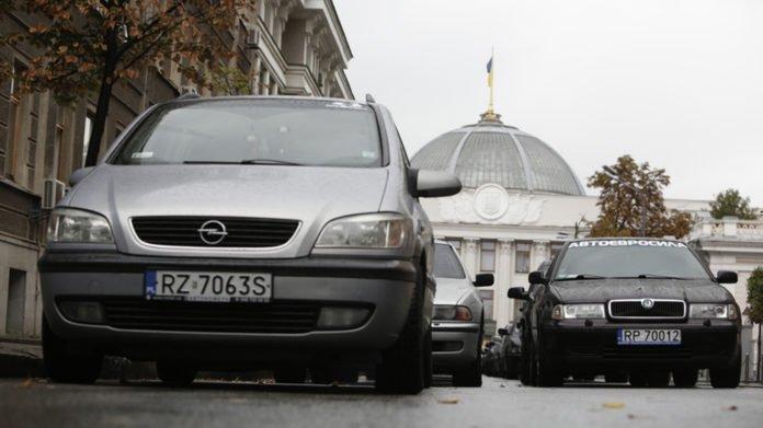 Как сэкономить на растаможке авто, не дожидаясь решения Рады - today.ua