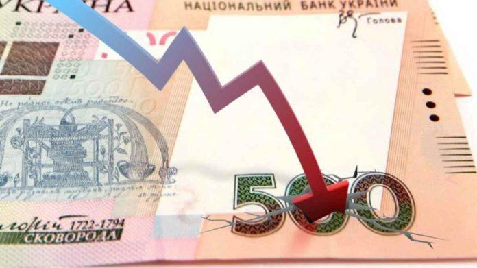 Долар в Україні впав до критичної позначки: що відбувається з гривнею під час локдауна