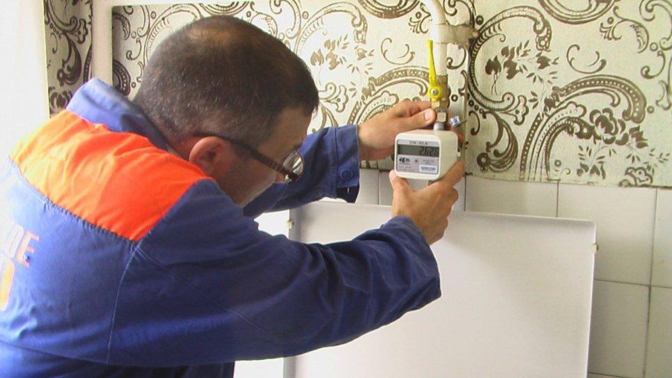 З 1 січня заплановано відключення газу в квартирах без лічильників: до чого готуватися власникам