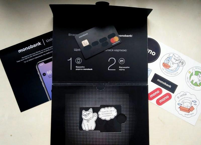 Monobank почав продавати банківські карти в супермаркетах