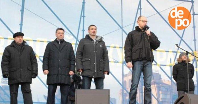 Лидеров Майдана вызывают в ГБР на допрос по делу о госперевороте: названы громкие имена