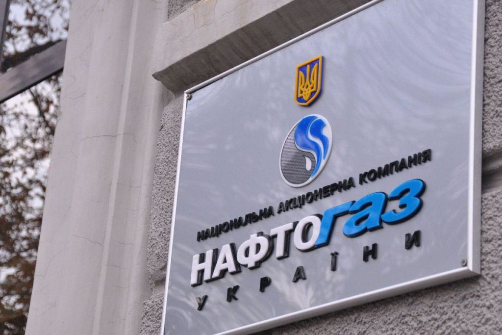 В Україні піднялися ціни на газ: у кого з постачальників найдешевші тарифи