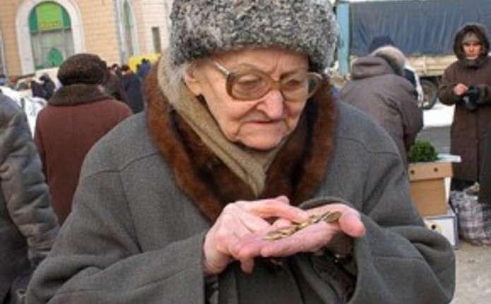 Пенсії в Україні підвищать усім: стало відомо, кому і на скільки